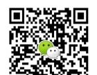 松江PHP培训,轻松应对未来高薪工作