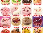预定订购西宁哈根达斯蛋糕店生日冰淇淋蛋糕速递快配送免费