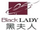 黑夫人美容院加盟