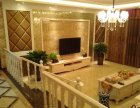 (广电云房通)清江润园豪华精装修4室两厅两卫现房出售清江润园