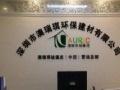 硅藻泥厂家直销零售招商加盟