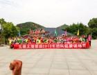 常州上海企业公司组织秋季团建拓展环境好的地方推荐