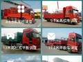 货车长途拉货 长途运输至全国各地有4-17米货车