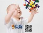 广州品质育婴 优质月嫂 保姆 首选悦馨