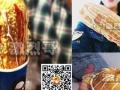 朝阳蛋黄玉米培训台湾小吃学习老师指导教学黄金玉米棒