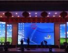 LED舞台背景屏 活动策划 节日氛围 舞台灯光