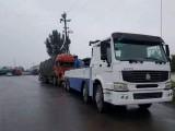 鄭州附近修車救援