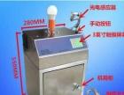 CO2激光喷码机 墨水喷码机厂家销售