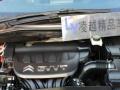 雪铁龙 世嘉两厢 2010款 2.0 手动 夺冠炫酷升级版一年2