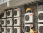 专业上门清洗家用商用空调