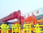 山东济宁小吊车厂30-49米臂小吊车优惠促销拖拉机吊鲁南吊车