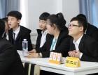 北京计算机编程培训,编程培训什么语言好