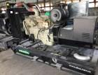 深圳200KW二手康明斯发电机出售康明斯发电机买卖发电机回收