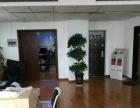 国贸写字楼142平米写字楼5000元/月