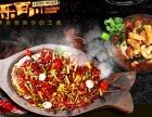 渔乐百川鱼餐厅 渔乐百川鱼餐厅加盟优势有哪些?