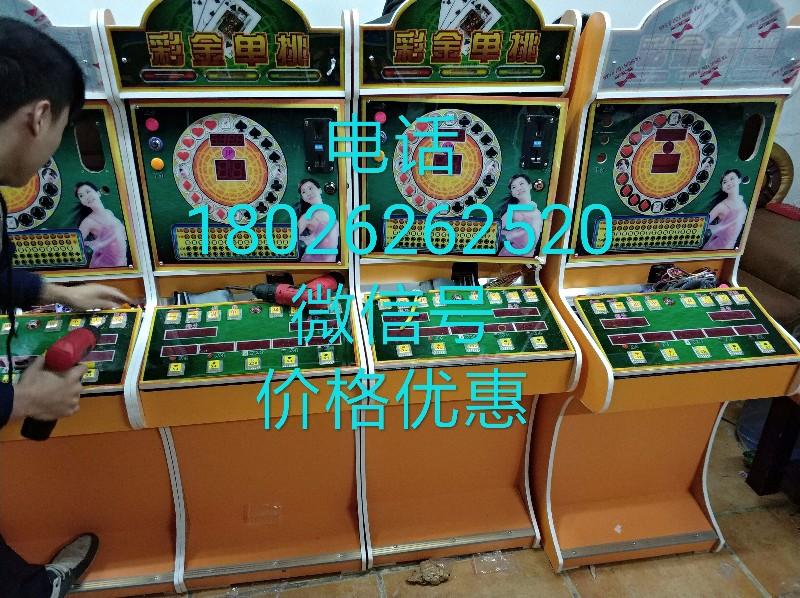 单挑机梅花方块老虎游戏机投币跑灯机批发价格游戏机梅花方块照片
