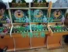 重庆水果机投币游戏机一台需要多少钱的哪里买的到