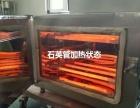 湖北省BF型号的烤鱼箱代理商小型烤鱼箱生产价