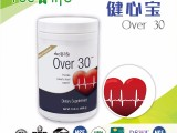 Over 30 健心宝 提供强有力的心脏保护 rbclife