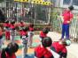 贵阳幼儿师范学校学费一年多少钱