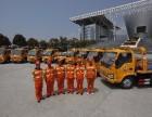 广州汽车救援 汽车搭电 /紧急送油地点在哪里 /多久能到?