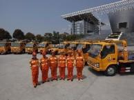 石家庄道路救援 拖车维修 补胎换胎 搭电送油 高速救援
