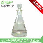 水基防锈剂 防锈水 环保无结晶 后续涂装免清洗