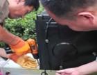 鄂州LG空调(维修点(24小时服务维修联系方式是多少?