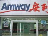 广州市安利专卖店详细地址广州市安利产品送货电话