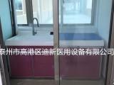 嬰兒洗浴設備醫院產科寶寶洗禮池迪新顏色多彩可定制