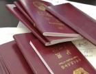 专业代办各国签证