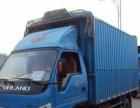 宁波专业搬家、搬厂、搬公司,空调移机、长短途运输