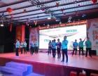 推荐特色深圳周边松湖生态园年终公司聚餐总结会议场地