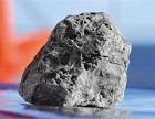 交易星陨石的价格行情
