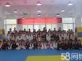 盛世龙腾国际跆拳道教育招商加盟火热开启