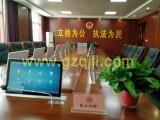 上海无纸化会议系统 超薄液晶升降一体机 多功能会议系统