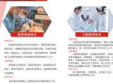 云南新兴职业学院的教学质量 大专部