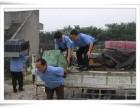 广州番禺区搬家公司/吊装机械运输物流公司
