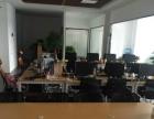 晋安区东二环泰禾广场250平精装修带办公设备