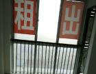 壹帆广场精装修写字楼两间 可分租 写字楼 110平米