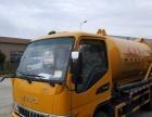转让 油罐车东风订做各吨位油罐车和普货罐式车