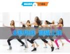 融耀 FIT健身,三大课程全新上线,等你来战!
