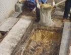 上海闵行浦江镇环卫所抽粪 工厂污雨水管道清洗疏通 价格优惠
