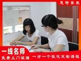珠吉新塘女老師家教 拼音作文奧數英文 初中高中小學一對一