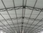出租郑州周边厂房2500平米
