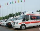 郑州120救护车出租电话是多少长途跨省转院收费价格多少