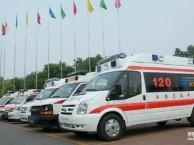 常州120救护车出租电话是多少长途跨省转院收费价格多少