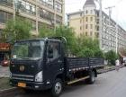 货车出租2米6厢3米6厢4米2厢5米2厢1到5吨
