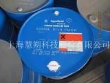 供应埃克森美孚脱芳烃溶剂油Exxsol D110