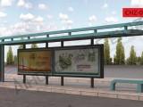 内蒙古供应城市候车亭 指路牌 江苏彩虹您值得信赖